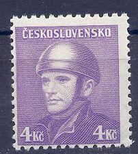 Czechoslovakia Ceskoslovensko 1945 Allied Forces Soldier of WW2 4kc stamp MNH