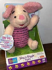 NEW Winnie The Pooh PIGLET Sing N Giggle Disney Toy Fisher Price