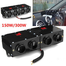 DC 12V 150W/300W Adjustable 4 Hole Car Heating Dry Heater Fan Defroster Demister