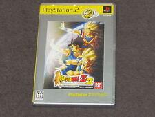 Dragonball Z 2 PS2 NTSC-J Complete Japanese Import Japan DBZ MINT DISC
