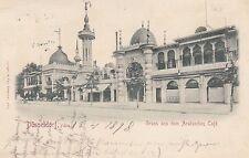 Düsseldorf Gruss aus dem Arabischen Café 1898 Nordrhein-Westfalen 1701094