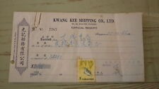 New listing Old Bank Promissory Note Revenue Receipt, Singapore Kwang Kee Shipping Co 6c