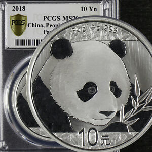 2018 China S10Y PANDA PCGS MS 70