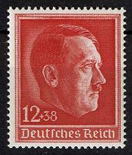 Deutsches Reich 664 postfrisch, Mi. 13,-