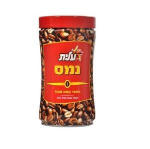 Coffee Instant Elite Ness Cafe Kosher Nescafe Israel Best Coffee 200g