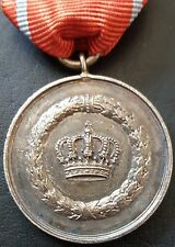 ✚7695✚ German WW1 Wurttemberg Military Long Service Medal III. Class for 9 years