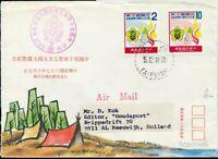426312) Taiwan China Schmuck-FDC Nr. 1258-1259 Pfadfinder, 1978 i.d. NL
