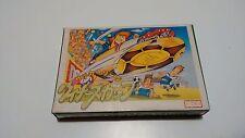 Koushien (Famicom / NES) BOXED *Japanese*