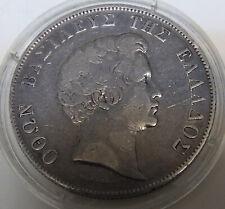Greece Greek King Otto Othon 5 Drachma 1833 Silver Coin manufacture in Paris!!!