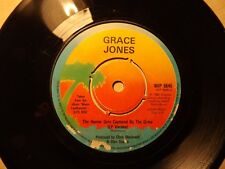 Grace Jones......The Hunter Gets Captured By The Game.....45rpm ....Soul funk
