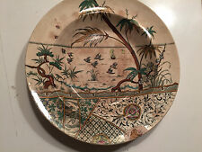 Vintage G&W Melbourne Late Mayers Victorian porcelain plate 7 inches