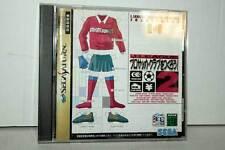 J.League Pro Soccer Club o Tsukurou! 2 SEGA SATURN EDIZIONE JAP NTSC/J VBC 38972