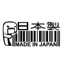 Funny Black MADE IN JAPAN Sticker /Window/Bumper JDM DRIFT Barcode Vinyl Decal