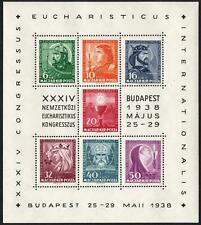 More details for hungary-1938 34th congress minisheet sg ms 619a unmounted mint v43496