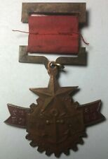 Chinese China Military Dress Navel Training Completion Vintage Original Medal