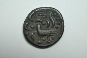mw8637 Cambodia; Billon Uniface 2 Pe nd-1847 Obvers: Chi = Luck above Hamza Bird