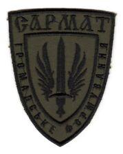 Ukrainian Patch Army of Ukraine Battalion Sarmat Olive Color Camo