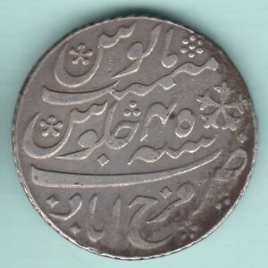 BENGAL PRESIDENCY FARRUKHABAD MINT SILVER RUPEE IN THE NAME OF SHAH-ALAM II