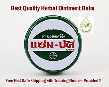 2 x 18 grams ZAM BUK Herbal Ointment Balm Insect Itch Mosquito Bites Pain Relief