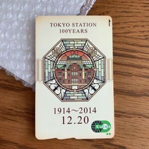 TOKYO Station 100th Anniversary IC Card Suica Japan