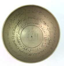 Islamic Vintage Art Collective Arabic Calligraphy Brass Bowl Decorative G3-78 US