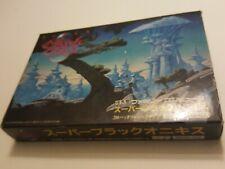 Super Black Onyx Game Cartridge - Nintendo Famicom console J34 - cart and box