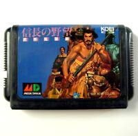 Nobunaga No Yabou : Bushou Fuunroku (JAP) - Game for Mega Drive - Sega Megadrive