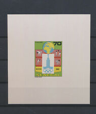 LM81467 Senegal 1980 Moscow olympics basketball imperf sheet MNH
