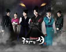 DRAMA SERIES -KOREA- KANGCHI, THE BEGINNING - DVD BOX-SET