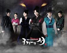 DRAMA SERIES -KOREA- KANGCHI, THE BEGINNING - DVD BOX-SET
