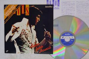 ELVIS PRESLEY ALOHA FROM HAWAII LASERDISC SM068-0081 Japan CAP OBI VINYL LD