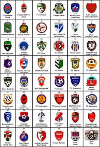 football pin / badge Ukraine (part 10)