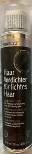 Hairfor2 Haarverdichtungsspray 300ml