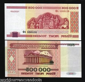 BELARUS 500000 500,000 RUBLES P18 1998 GLOBE UNC CURRENCY MONEY BILL RUSSIA NOTE