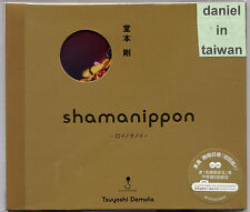 Domoto Tsuyoshi: Shamanippon (2014) Japan / CD & DVD VERSION A TAIWAN SEALED