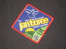 2007 World Jamboree  Pocket Patch         yu2