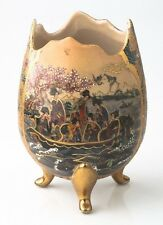 Vintage Satsuma Hand-Painted Gilt-Detailed Footed Egg Featuring Geisha