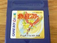 Pokemon Gold Nintendo Gameboy Color  Japan GB GBC Pocket Monsters