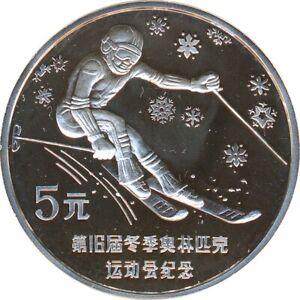 China 5 Yuan 1988 PP Alpin Ski Silber*