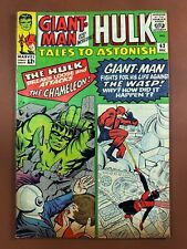 Tales to Astonish #62 (Marvel Comics) Hulk & Giant-Man appearance Silver Age