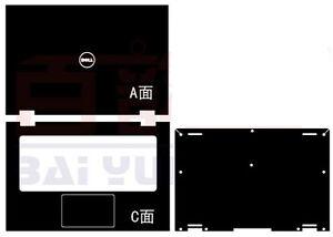 "Carbon skin sticker Cover For Dell Inspiron i7359 7359 i7347 7347 i7348 13.3"""