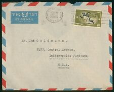 Mayfairstamps Israel 1950 to Indianapolis IN Man Running Track Cover wwr_09405