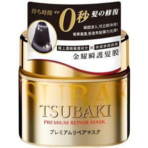 Shiseido TSUBAKI Premium Repair Hair Treatment