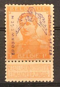 Railway stamp - Whinged Wheel - 1Fr Orange MH inverted overprint - signed