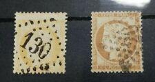"""Lot de 2 timbres Cérès dit """"siège de Paris"""", N°36 et 36a Oblitérés, Côte: 230€"""