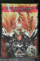 JAPAN Lord of Vermilion Starting Guide Book with DVD