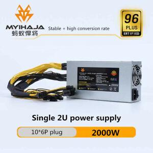 2000W with 10*6P plugs 8 graphics card 96 PLUS 2U single 12V power supply