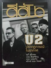 2014 U2 The Beatles Calvin Harris Jeff Beck Sir Sly Thai Magazine Book Mega Rare