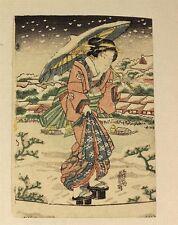 Late 19th century Japanese colour WOODCUT album   traditional binding, CURIOSITY