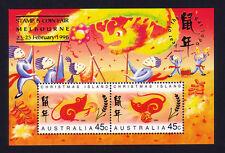 Christmas Islands 1996 Zodiac Year of the Rat Mini-Sheet (Overprint Melbourne)